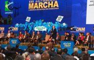 Governo apoia aumento do Fundo de Participação de Municípios- FPM