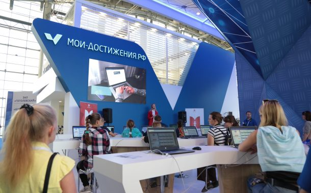 Moscow Global Forum-City for Education